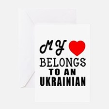 I Love Ukrainian Greeting Card