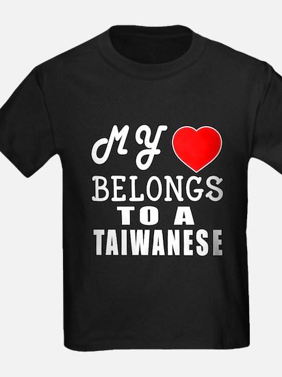 I Love Taiwanese T