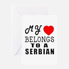 I Love Serbian Greeting Card