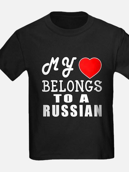 I Love Russian T