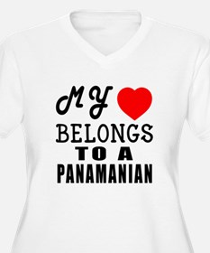 I Love Panamanian T-Shirt
