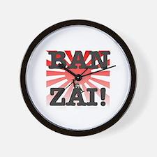 BANZAI - RISING SUN! Wall Clock
