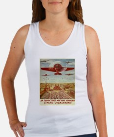 Vintage poster - Russian plane Tank Top