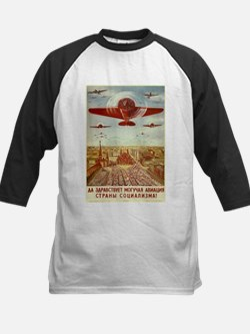 Vintage poster - Russian plane Baseball Jersey