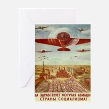 Vintage poster - Russian plane Greeting Cards