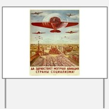 Vintage poster - Russian plane Yard Sign