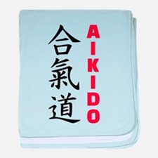 Aikido baby blanket