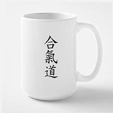 Aikido Large Mug