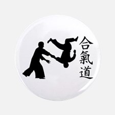 Aikido Button