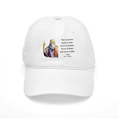 Plato 17 Baseball Cap