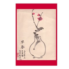 Chinese Painting Postcards (Package of 8)