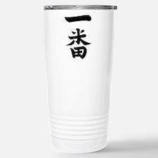 Ichiban Travel Mug