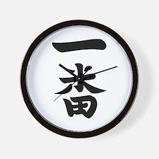 Ichiban Wall Clock