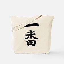 Ichiban Tote Bag