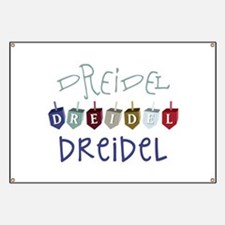 Dreidel Toy Banner