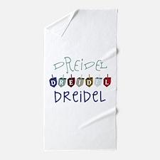 Dreidel Toy Beach Towel