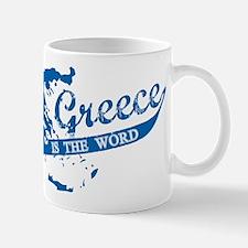 Greece is the Word Mug