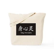 Cute Mind body Tote Bag