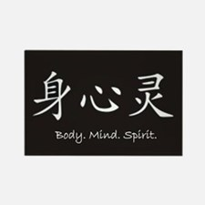 Body. Mind. Spirit. #3 Magnets