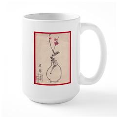 Chinese Painting Mug