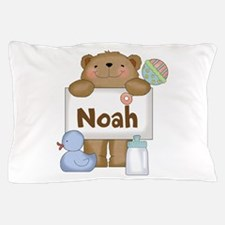 Noah's Pillow Case