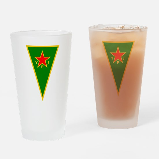 Cute Kurdistan Drinking Glass