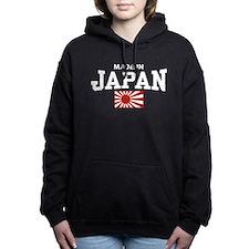 Cute Boy or girl Women's Hooded Sweatshirt