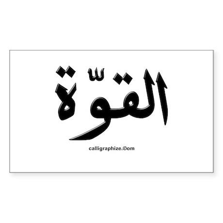 Strength Arabic Calligraphy Rectangle Sticker