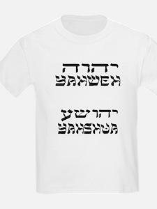 Cute Yeshua hamashiach T-Shirt
