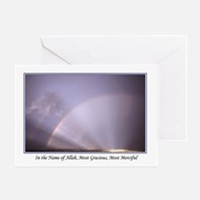 In the Name of Allah/Rainbow Greeting Card