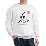 Kanji Compassion Sweatshirt