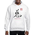 Kanji Compassion Hooded Sweatshirt