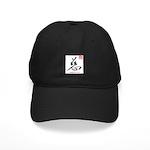 Kanji Compassion Black Cap