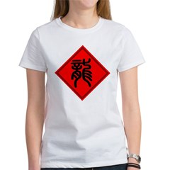 Kanji Dragon Tee