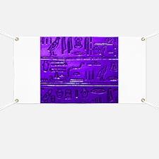 Hieroglyphs20160345 Banner
