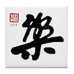 Kanji Joy Tile Coaster