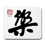 Kanji Joy Mousepad