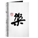 Kanji Joy Journal