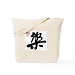Kanji Joy Tote Bag
