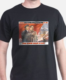 Cute Russian propaganda T-Shirt