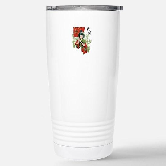 Designious geisha tshir Stainless Steel Travel Mug