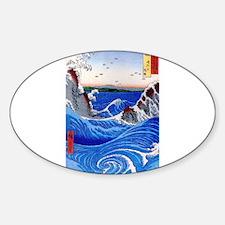 Sea, Hiroshige Decal