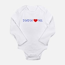 Unique Grandmother greek Long Sleeve Infant Bodysuit