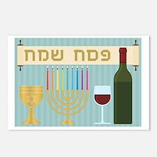 Cute Jews Postcards (Package of 8)