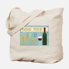 Cute Jewish holiday Tote Bag