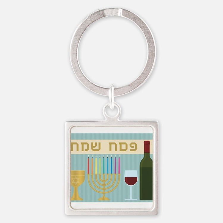 passover Keychains