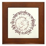 Gayatri mantra Framed Tiles