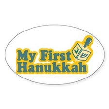 My First Hanukkah Oval Decal
