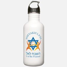 Cute Synagogue Water Bottle