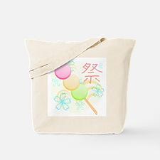 Matsuri Dango Tote Bag